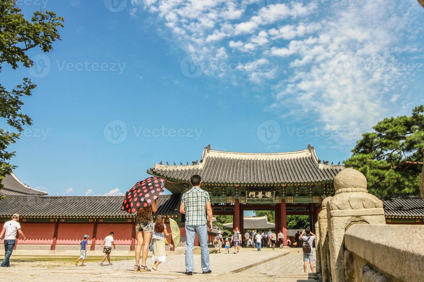 changdeokgung palacio seúl coreano foto