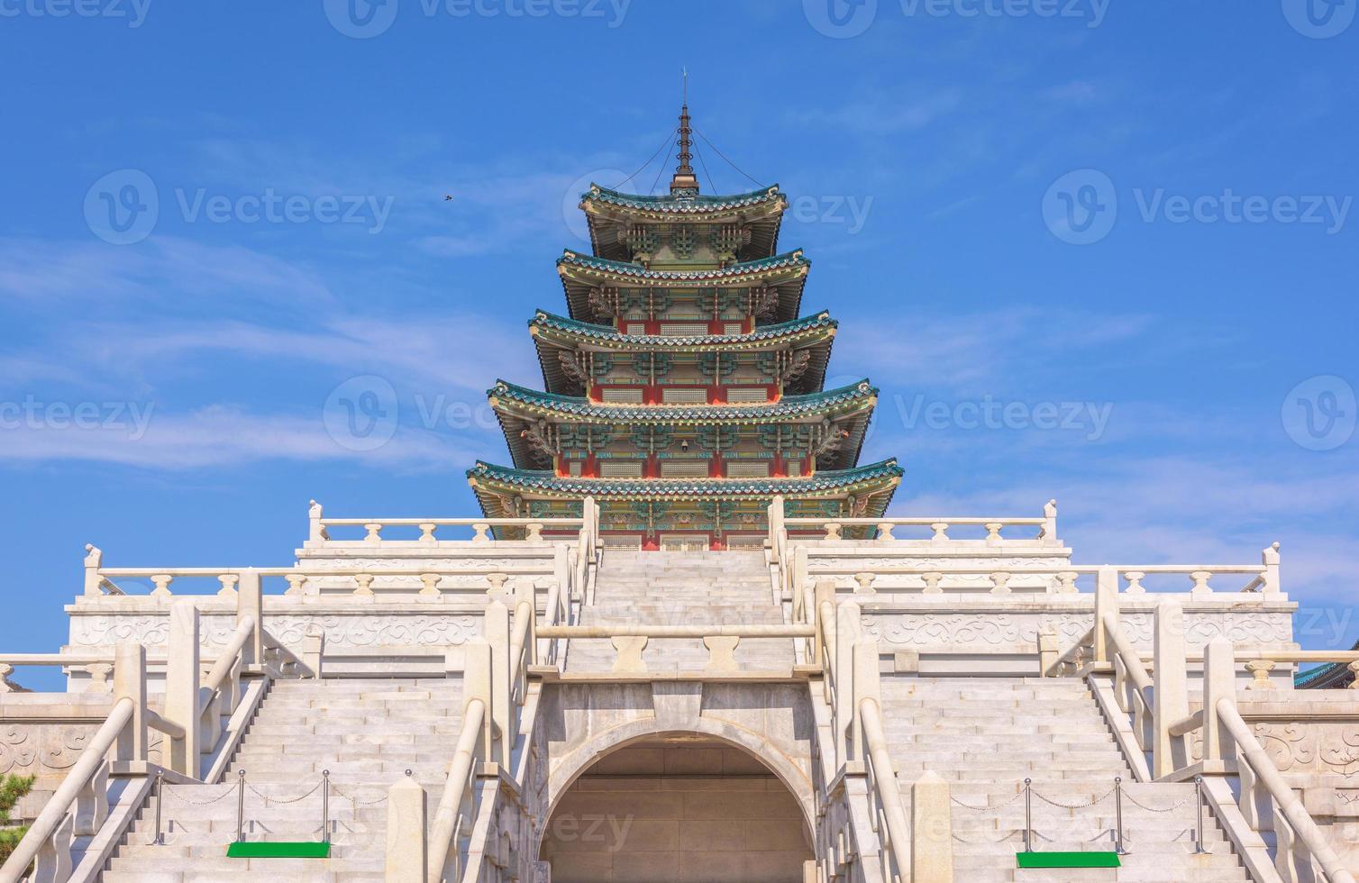 Palacio Gyeongbokgung en Seúl, Corea del Sur foto