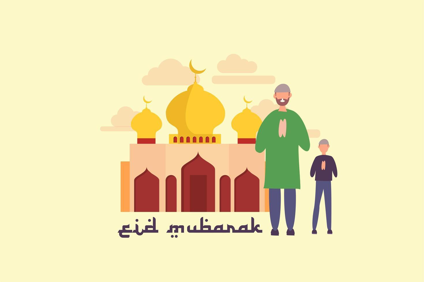 cartel de Ramadán con personas y mezquita en amarillo vector