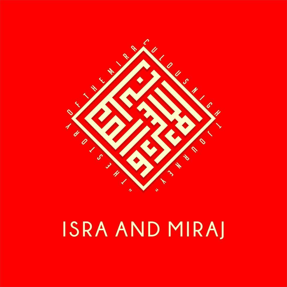 caligrafía árabe para el día islámico sobre fondo rojo vector