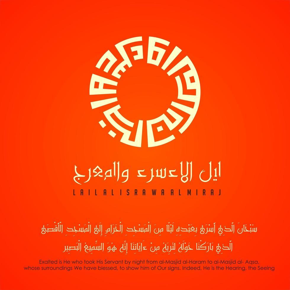 caligrafía árabe para el día islámico sobre fondo naranja vector