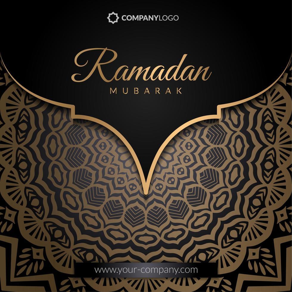 banner cuadrado de Ramadán vector