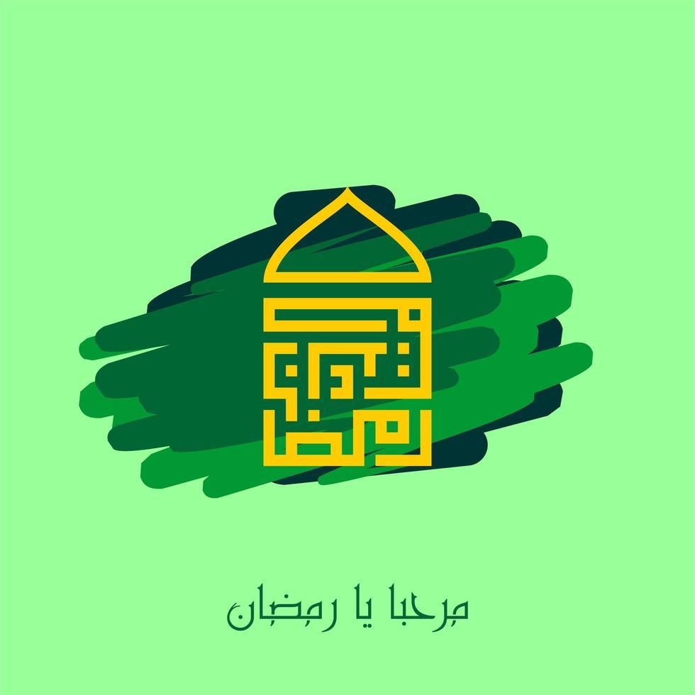 Fondo de Ramadán árabe moderno en verde vector