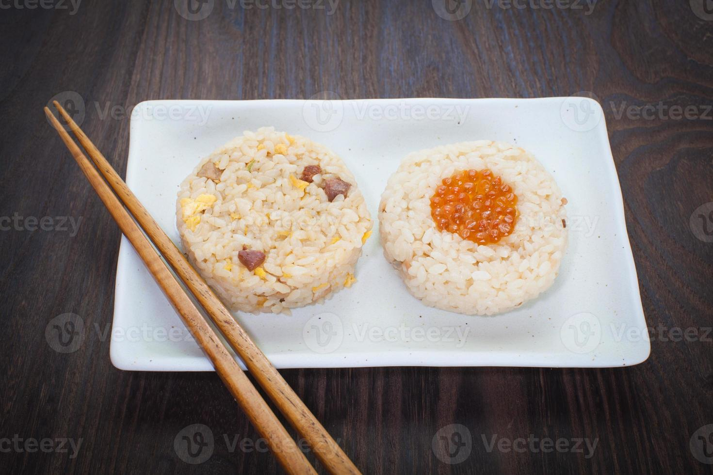 onigiri rice ball photo
