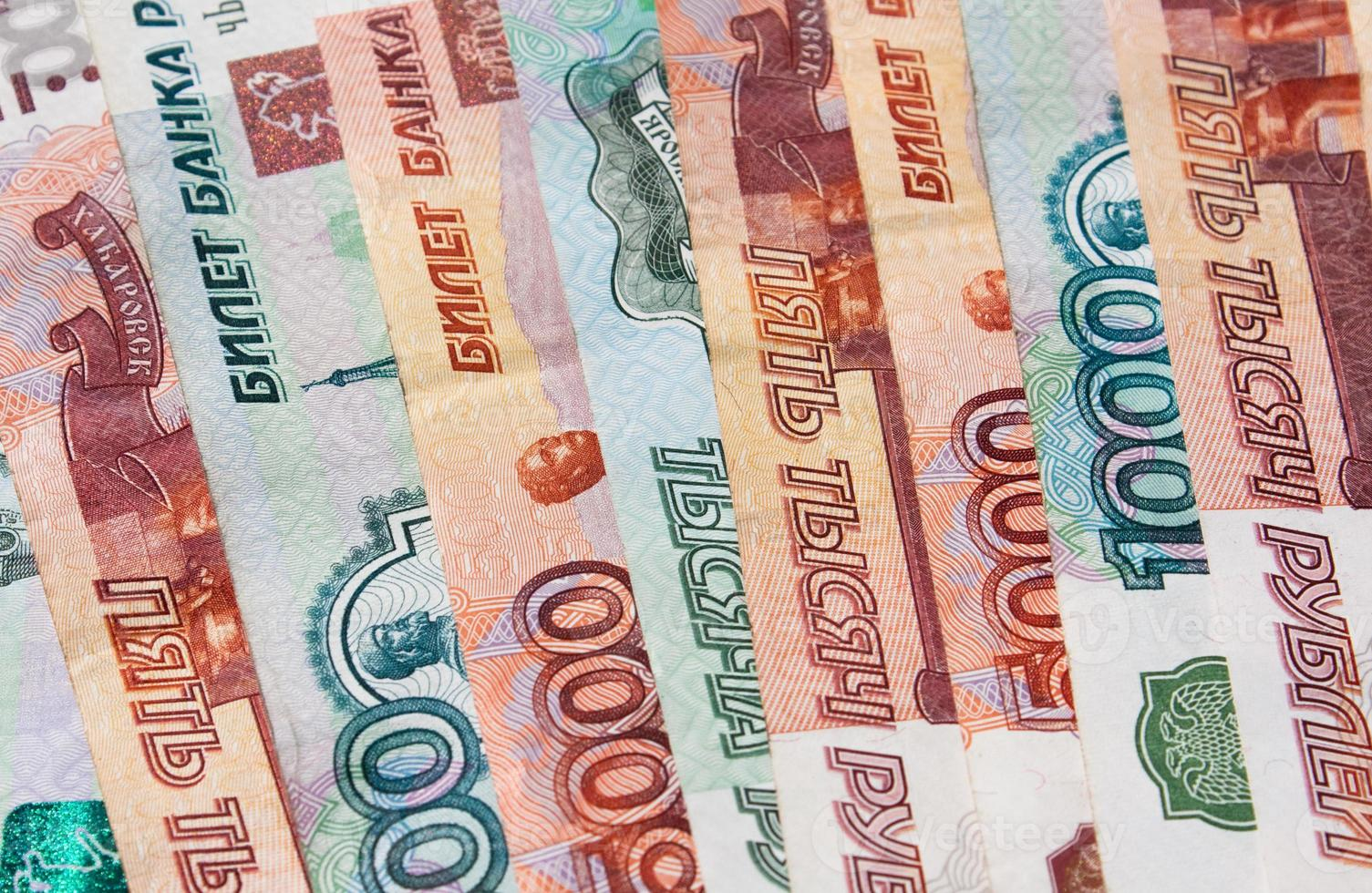 Money Russian banknotes dignity five thousand and thousand rubles photo