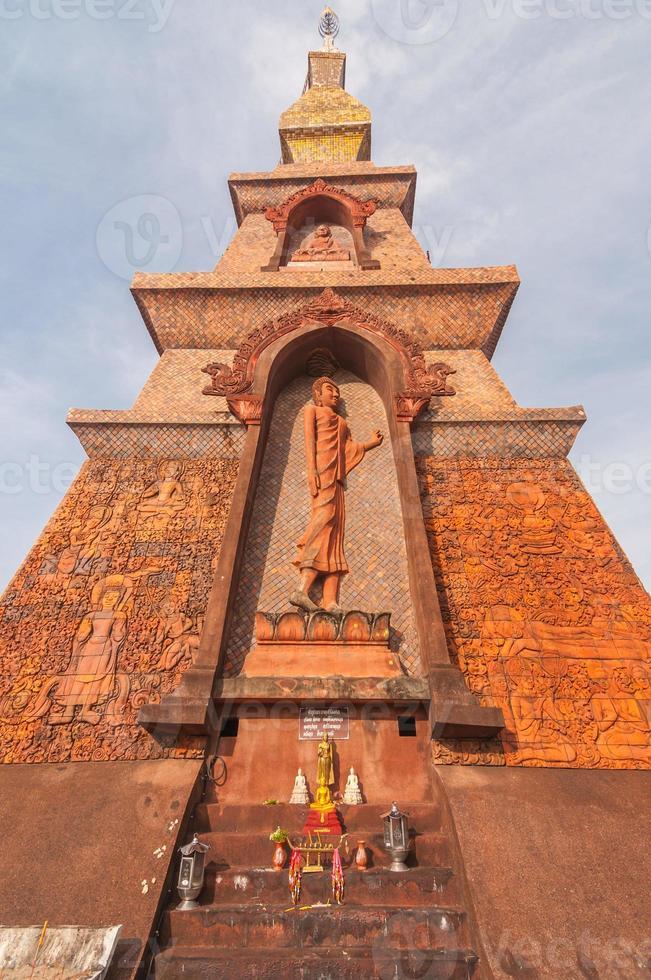 Phra That Si Mongkhon photo
