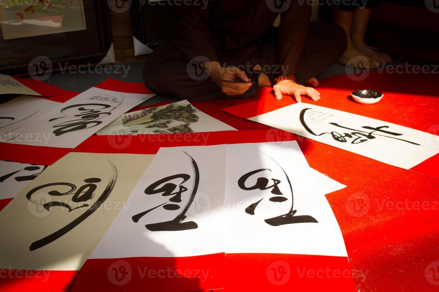 caligrafía vietnamita foto