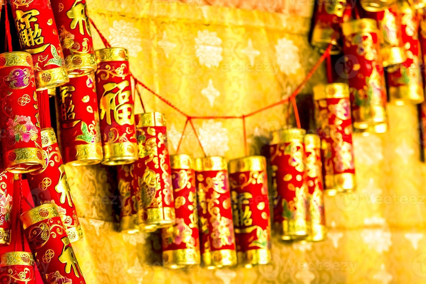 decoraciones cny foto