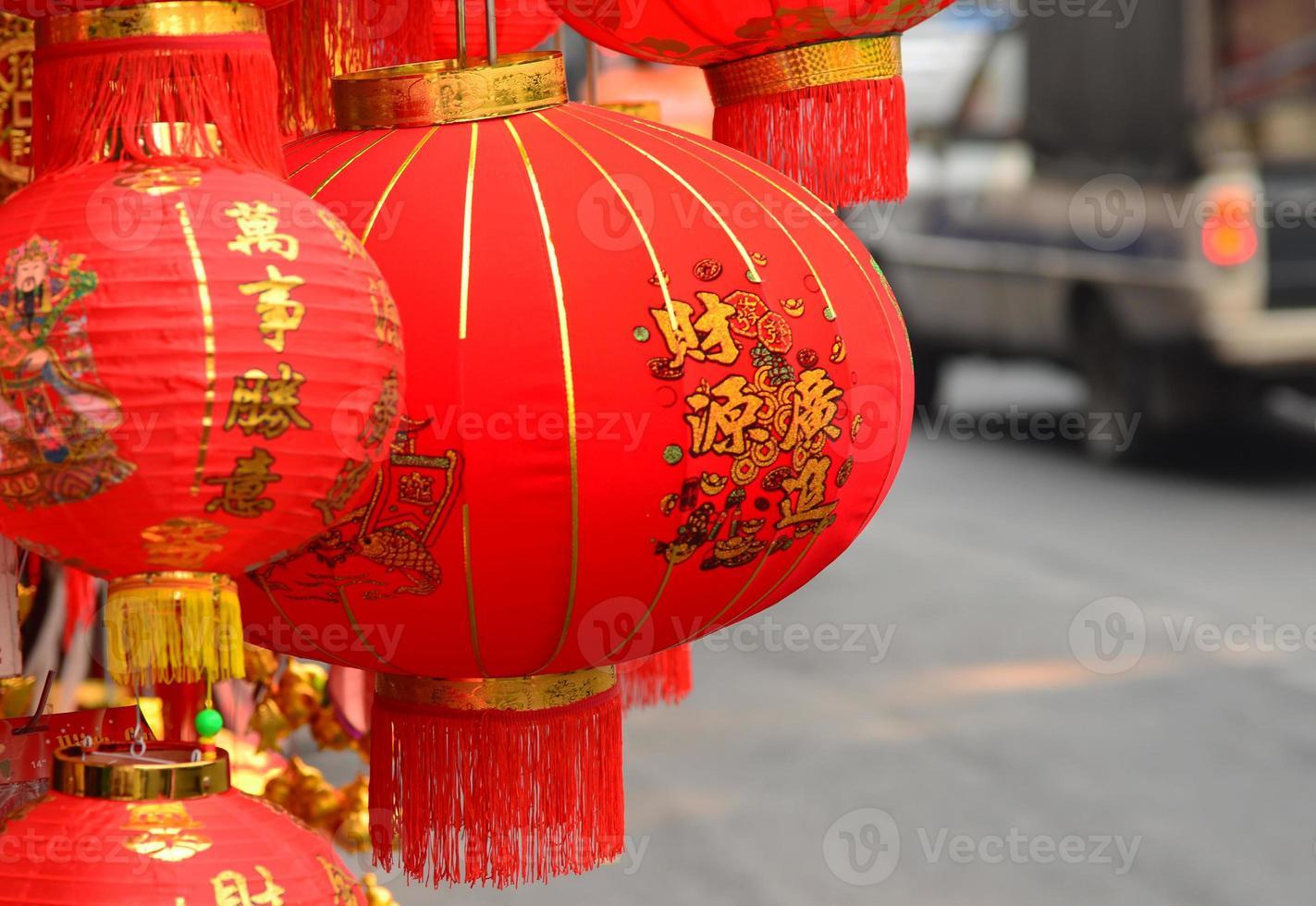 Red Lantern photo