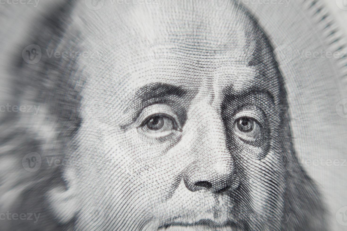 Benjamin Franklin's portrait photo