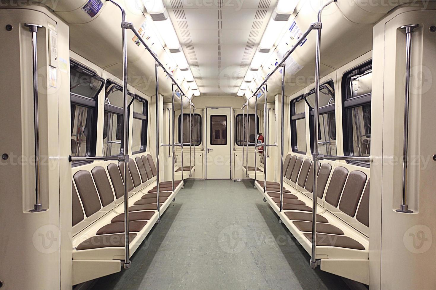 train inside the empty car photo