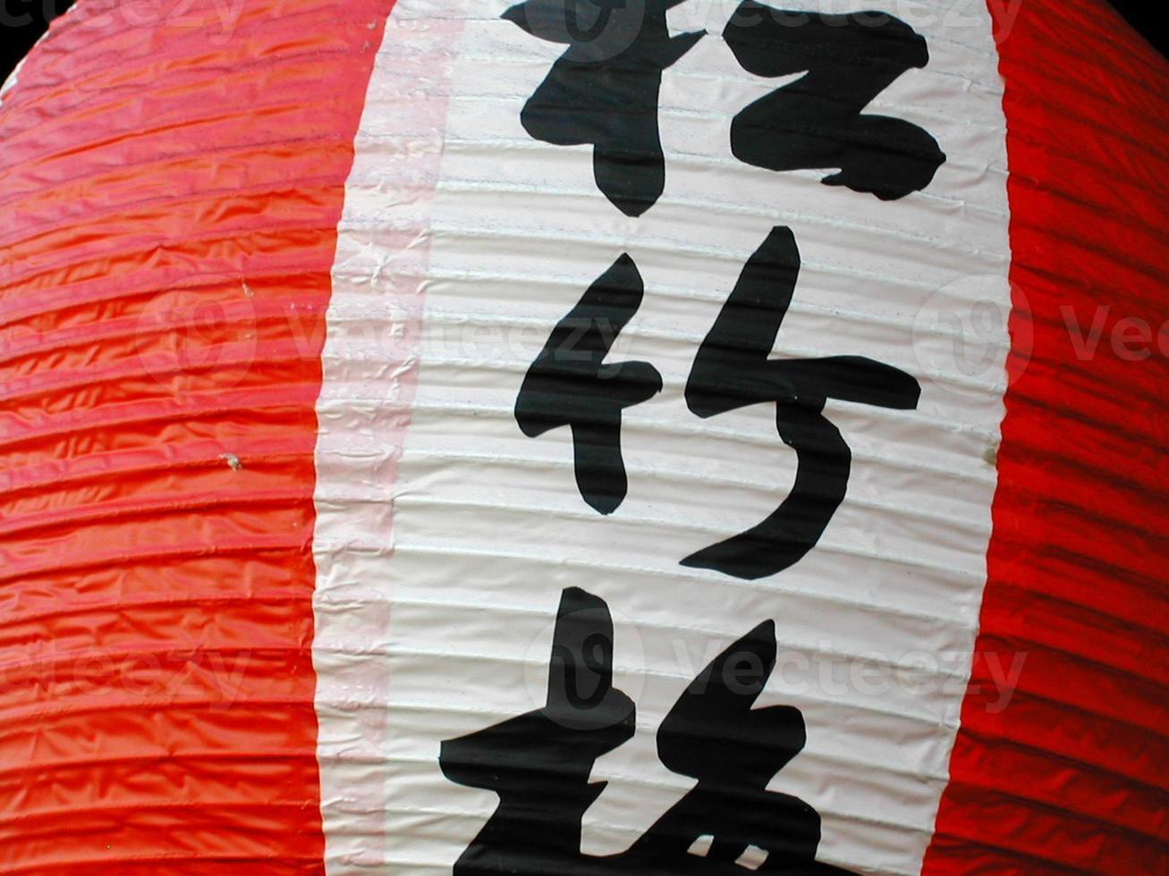 Oriental lantern. photo