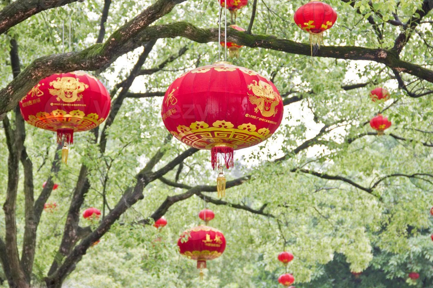 lámparas asiáticas foto
