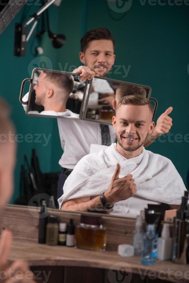 professional  hairdressing salon photo