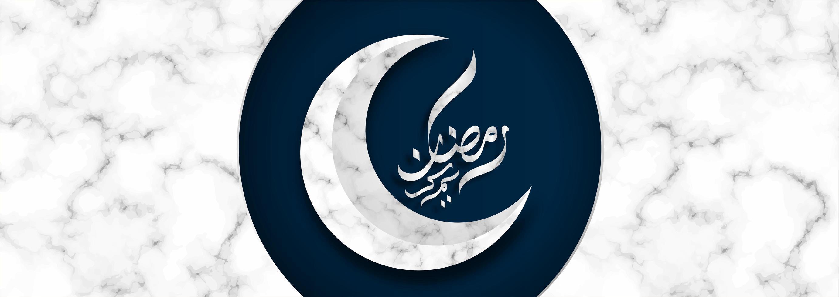 bandiera del messaggio calligrafia luna crescente di Ramadan Kareem vettore
