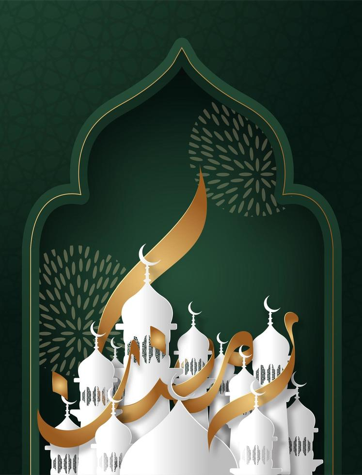Cartel Ramadán Kareem adornado en oro y verde vector