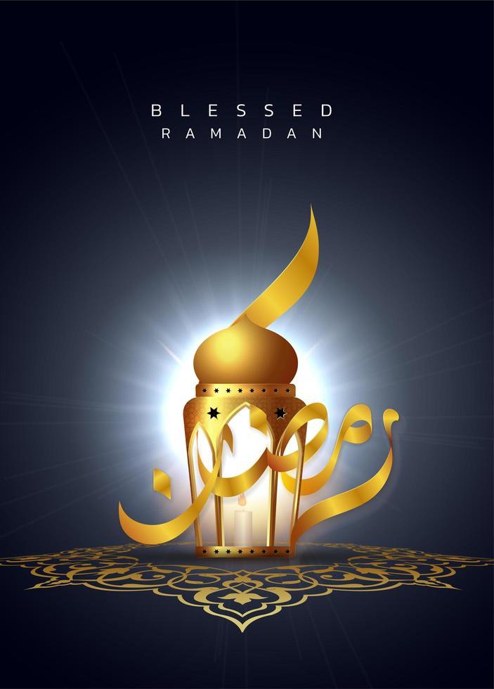cartolina d'auguri di Ramadan Kareem con lanterna incandescente vettore