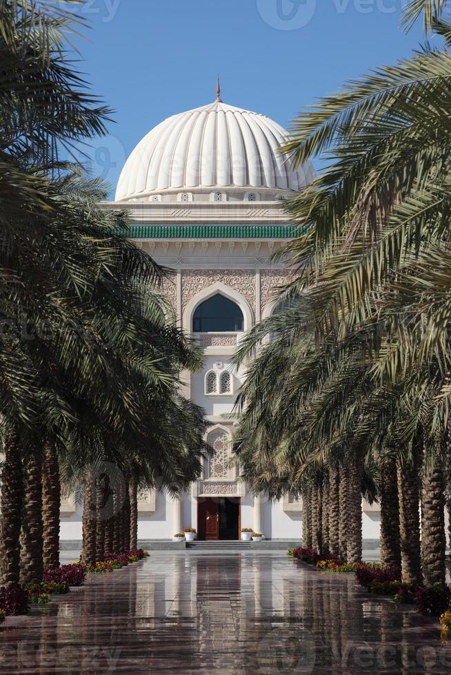 American University of Sharjah photo
