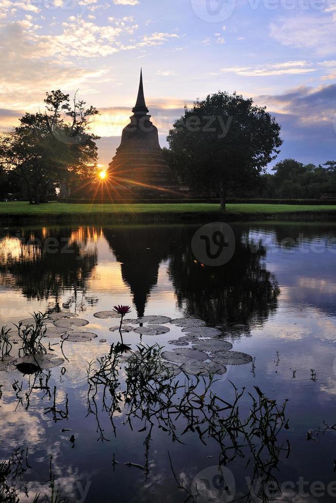 Wat Sa Si Sunriase photo