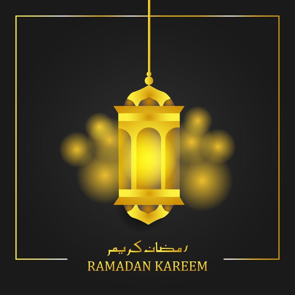 modello di biglietto per ramadan kareem vettore