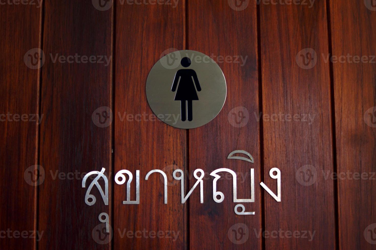 señal de sala de mujeres foto