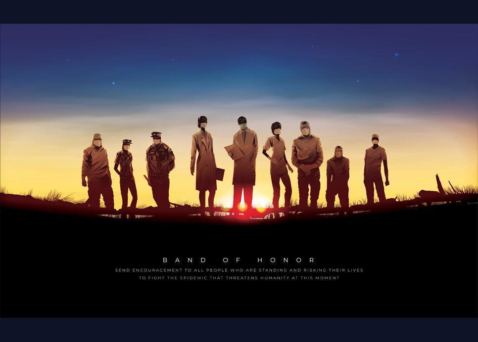 cartaz ilustrado com equipe médica na frente do sol vetor