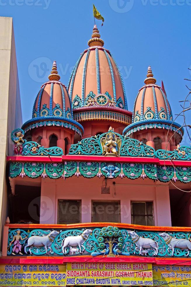 Templo de matemáticas Chaitanya Gaudiya en Puri foto