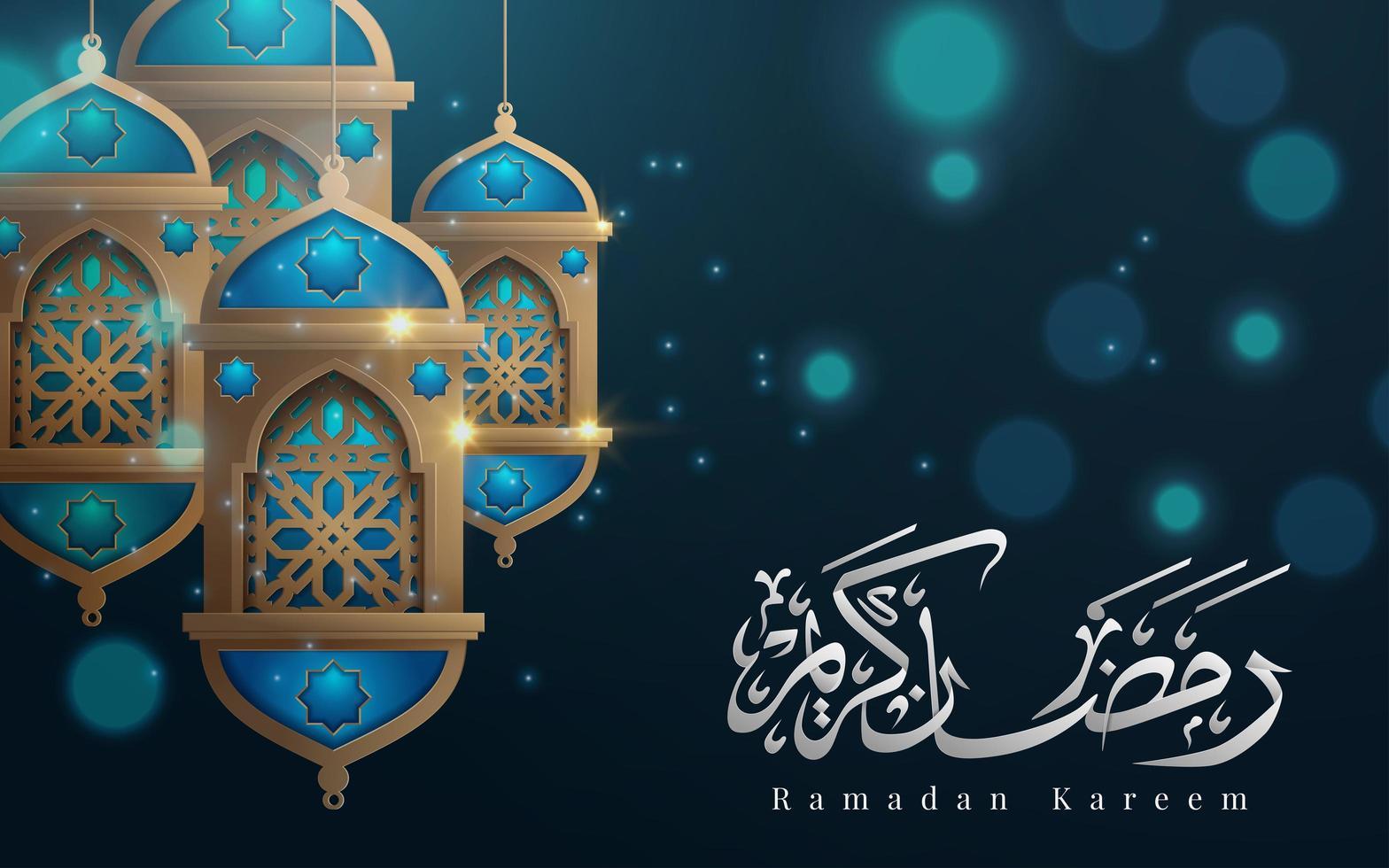 Ramadan Kareem saluto con lanterne e calligrafia vettore