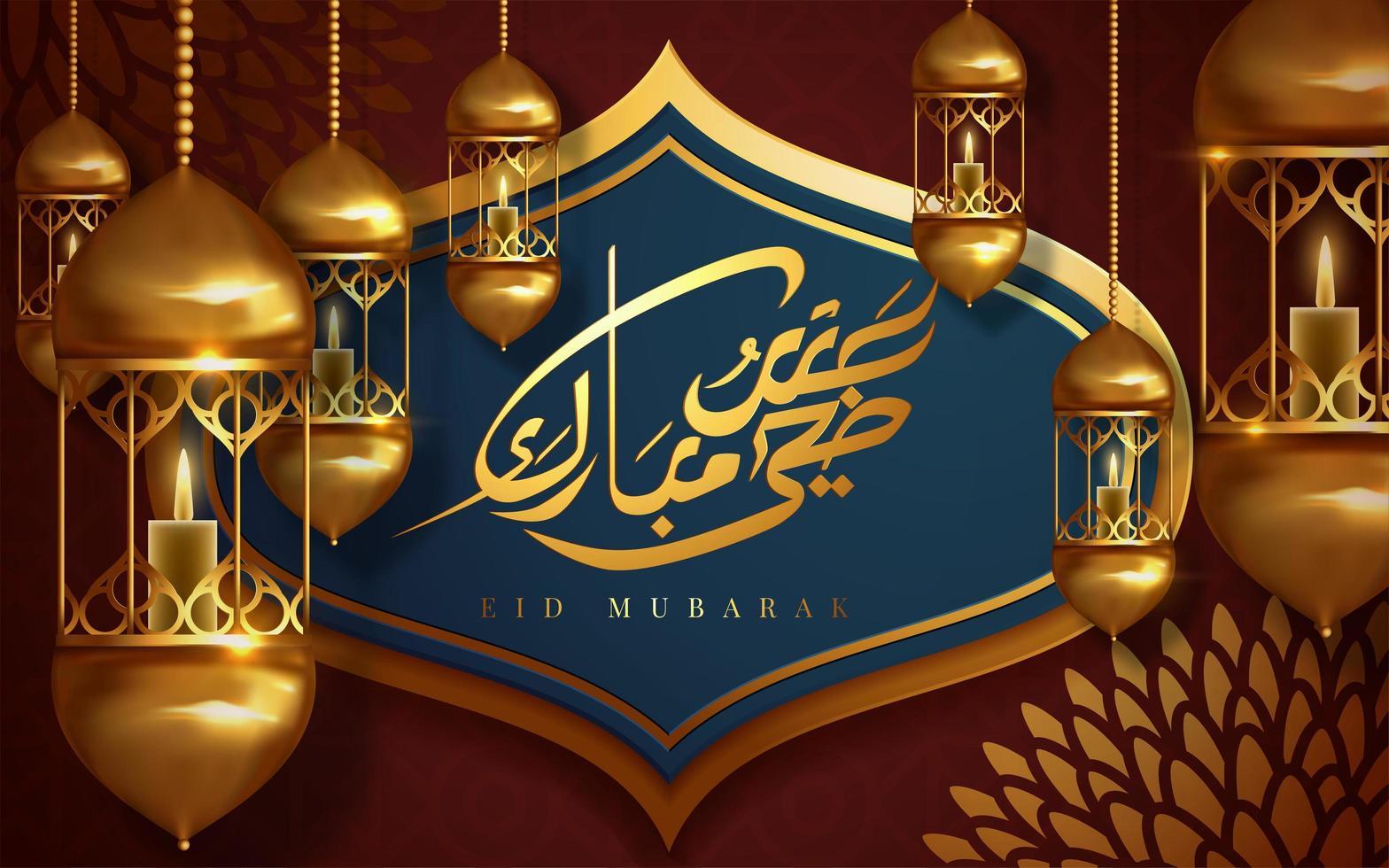 Tarjeta de felicitación marrón eid mubarak con linterna dorada vector