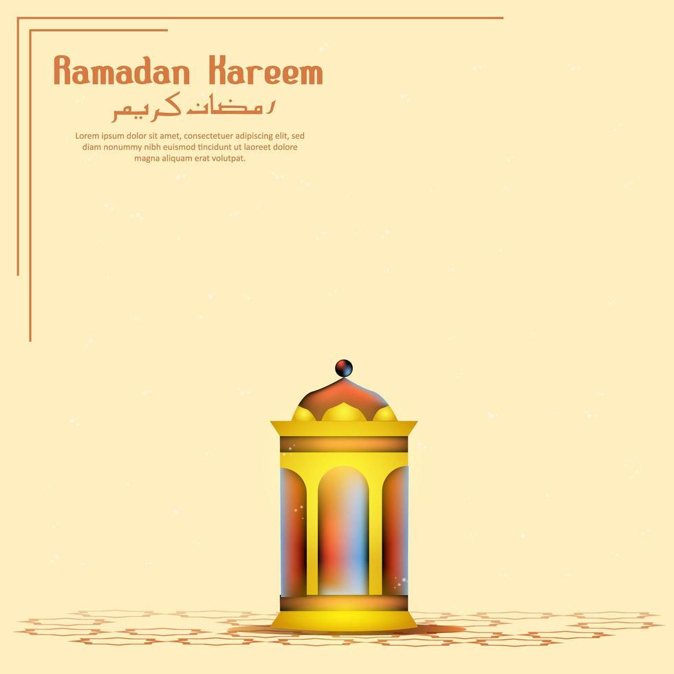 Ramadan Minimalist Lantern vector