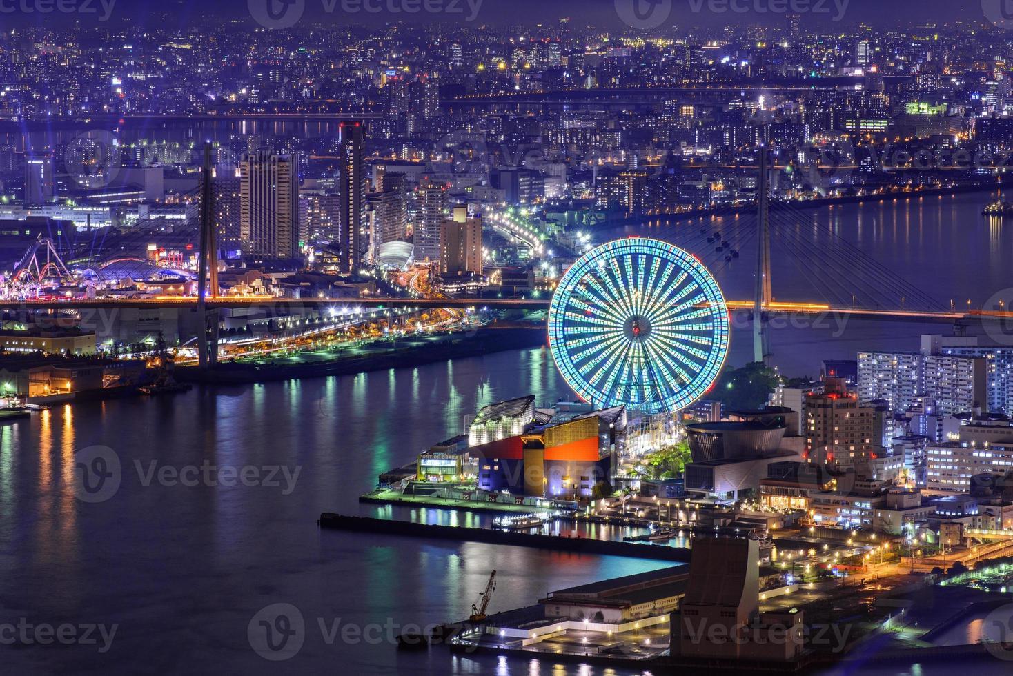 Osaka Cityscape photo