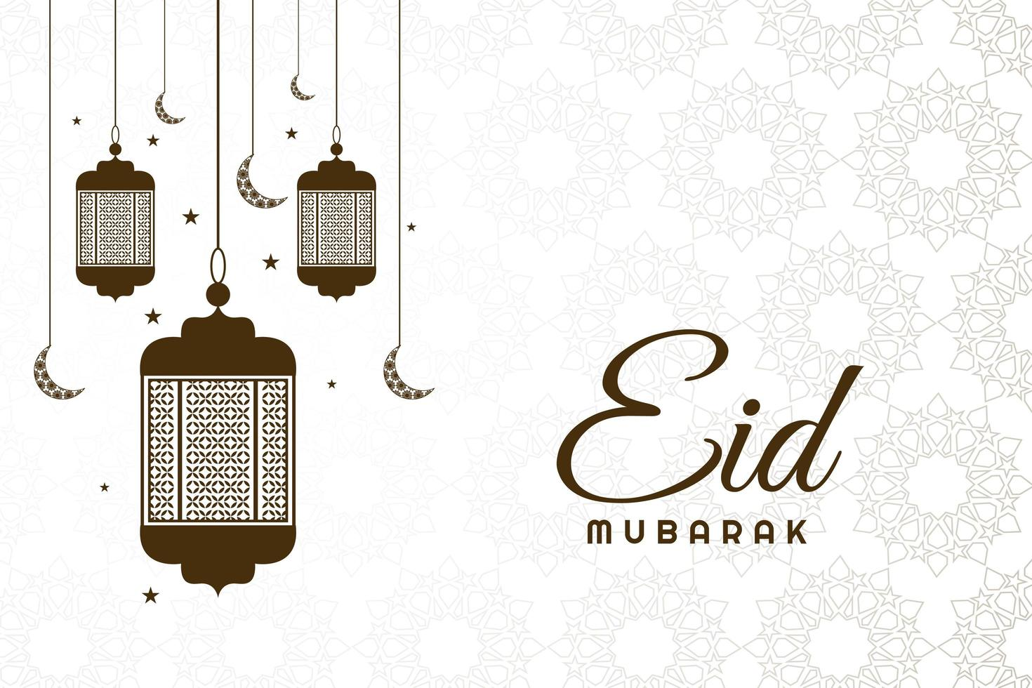 Eid Mubarak Brown Hanging Lanterns Background vector