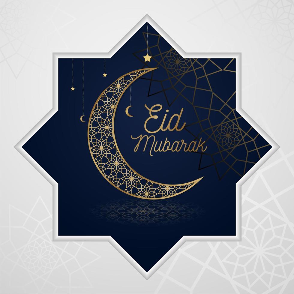Tarjeta de felicitación eid mubarak con diseño de estrella adornada vector
