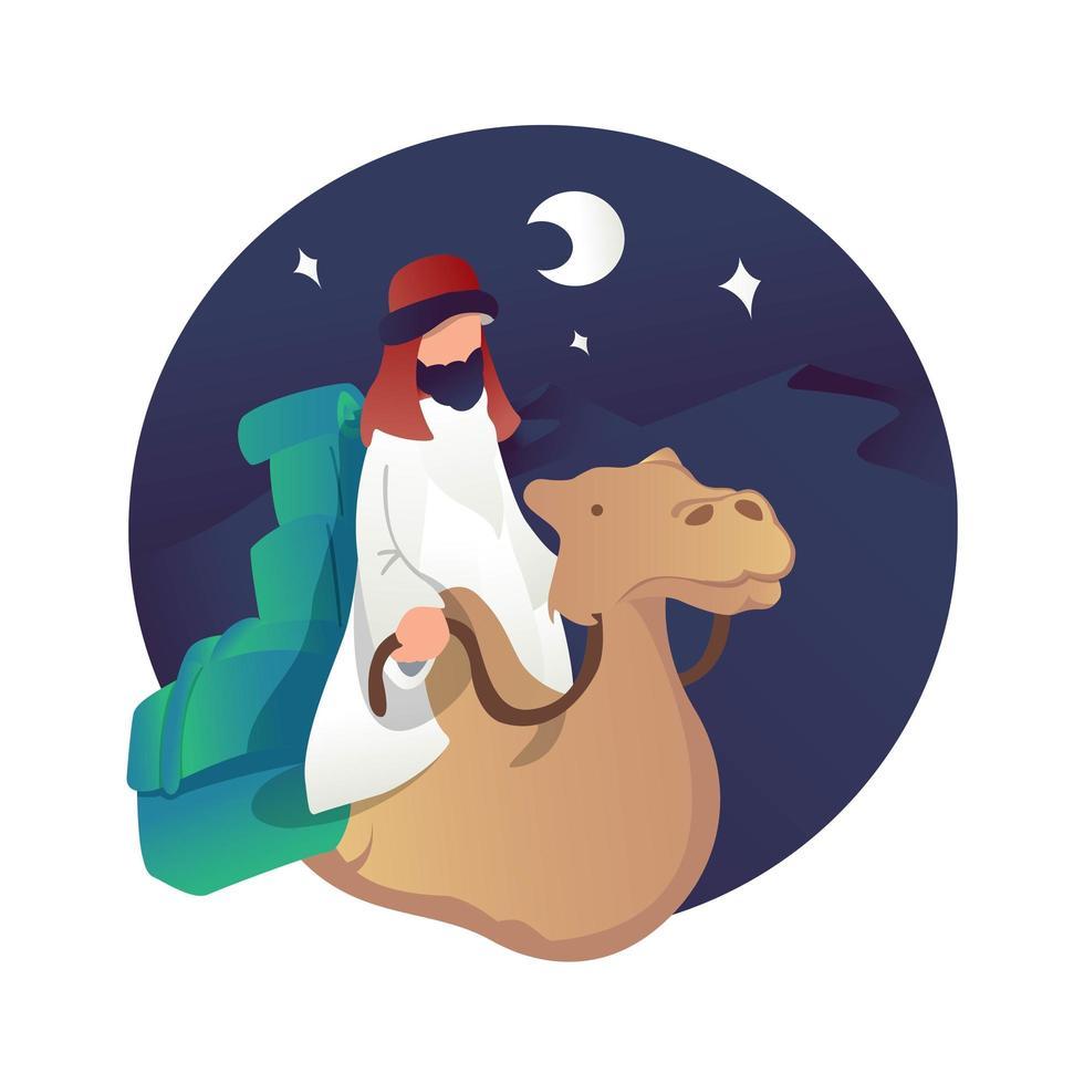 homem muçulmano árabe montar conceito de ilustração de camelo vetor
