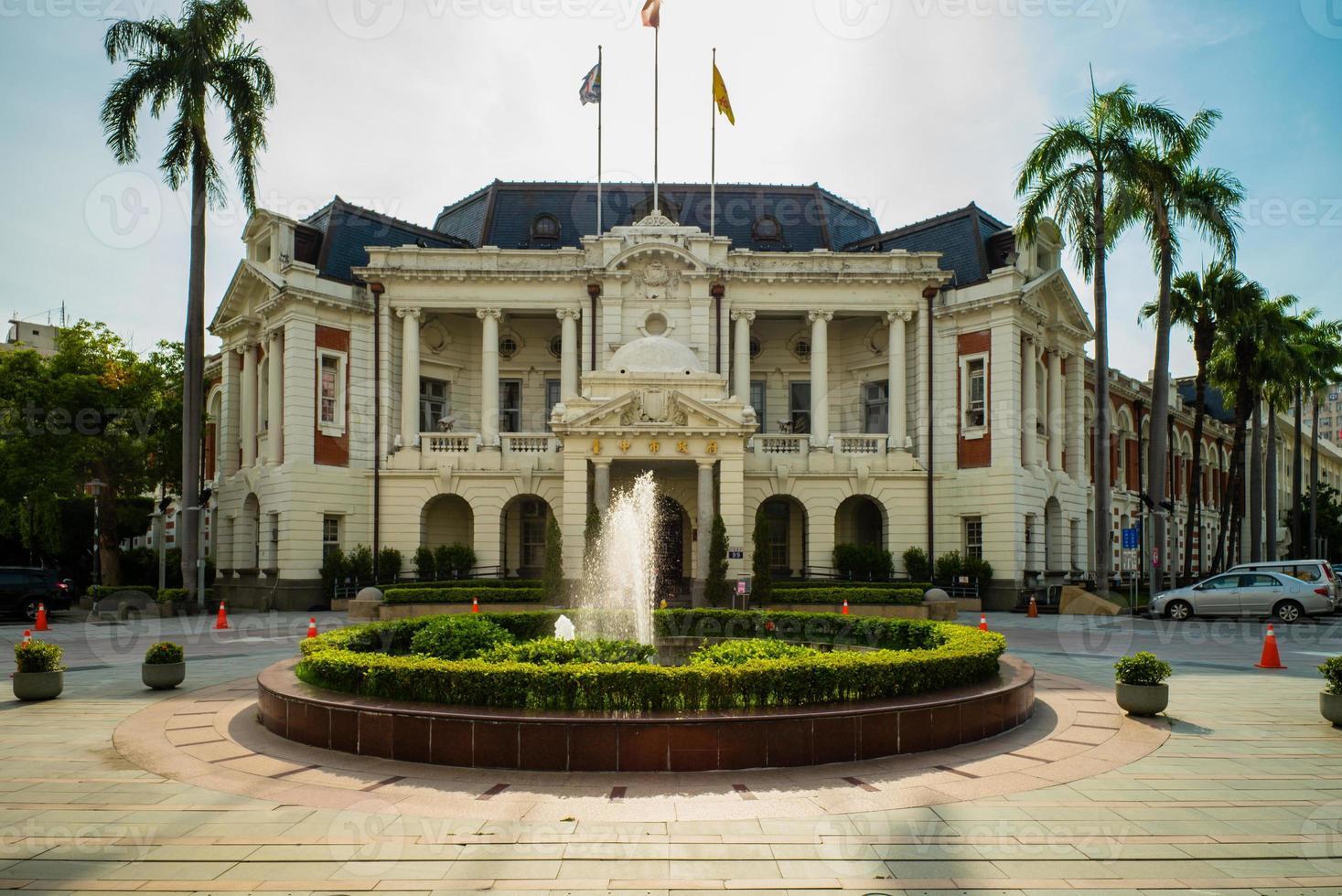 Taichung city hall photo