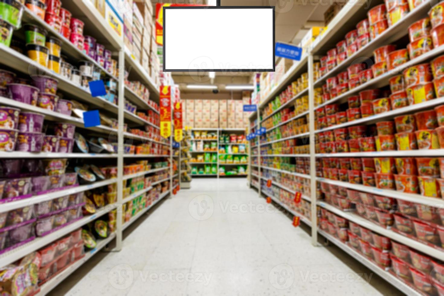 supermarket blank TV background photo