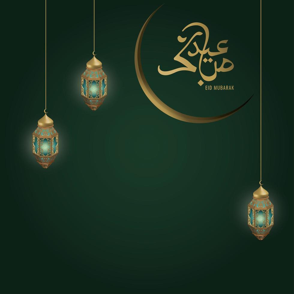 Fondo de eid mubarak con linterna colgante de marruecos vector