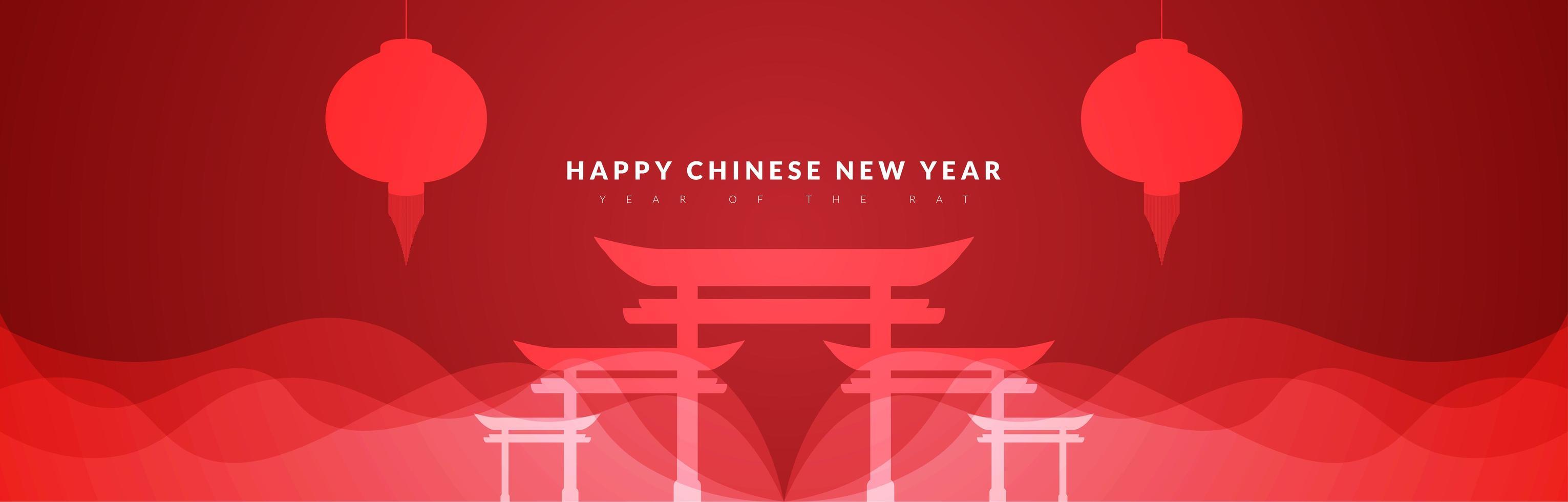 banner de fondo de año nuevo lunar vector