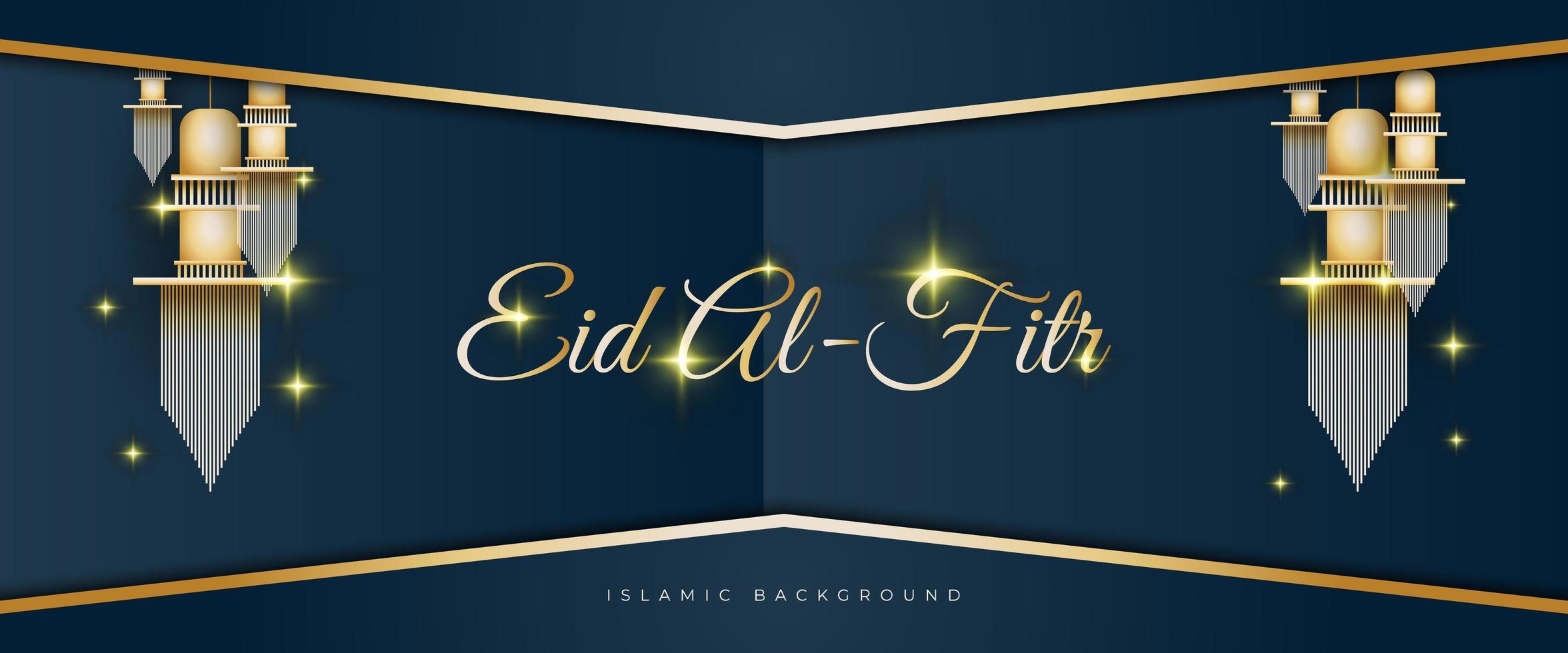 banner de Ramadán Kareem vector