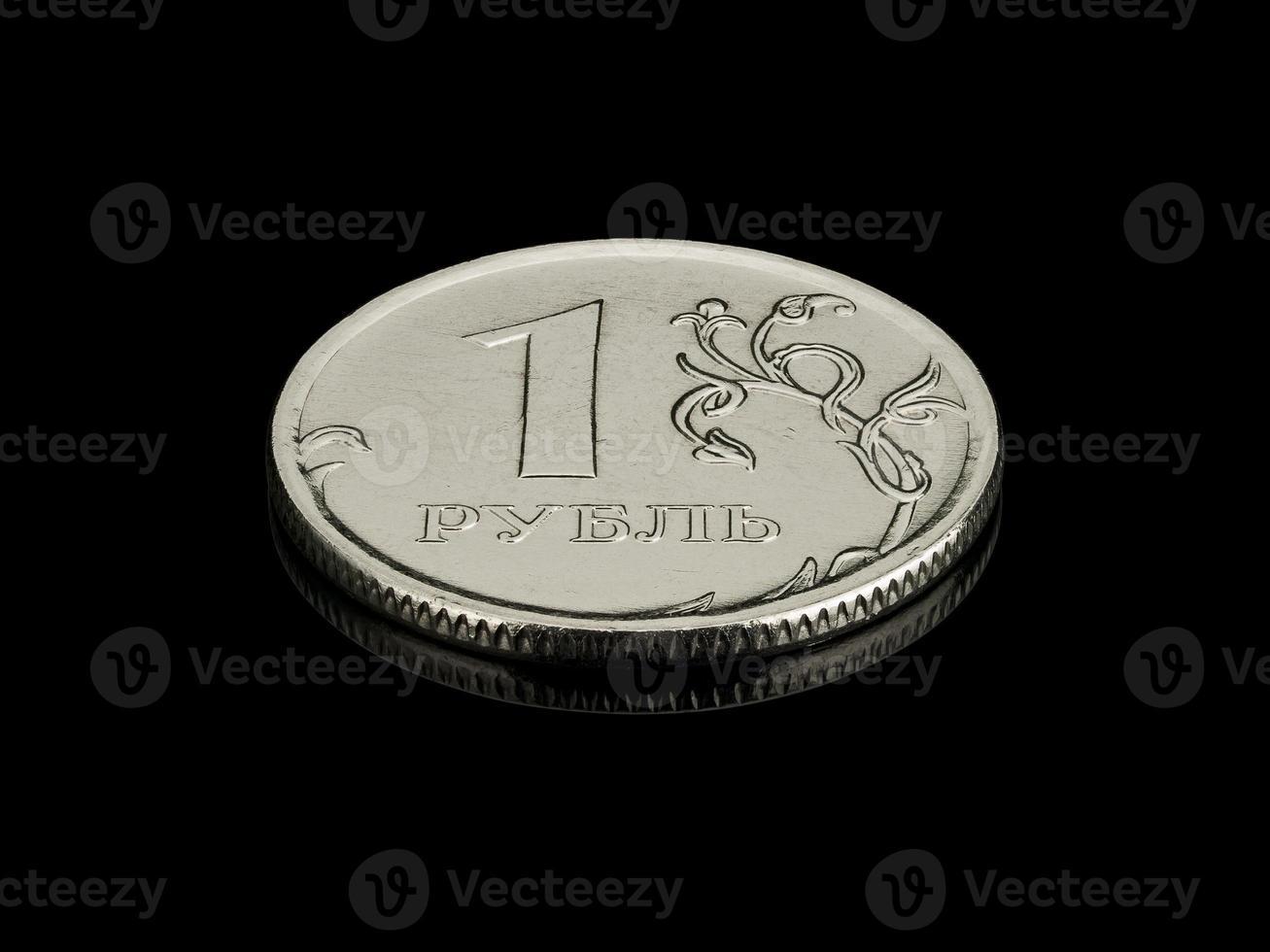 ventaja de la moneda en un rublo foto