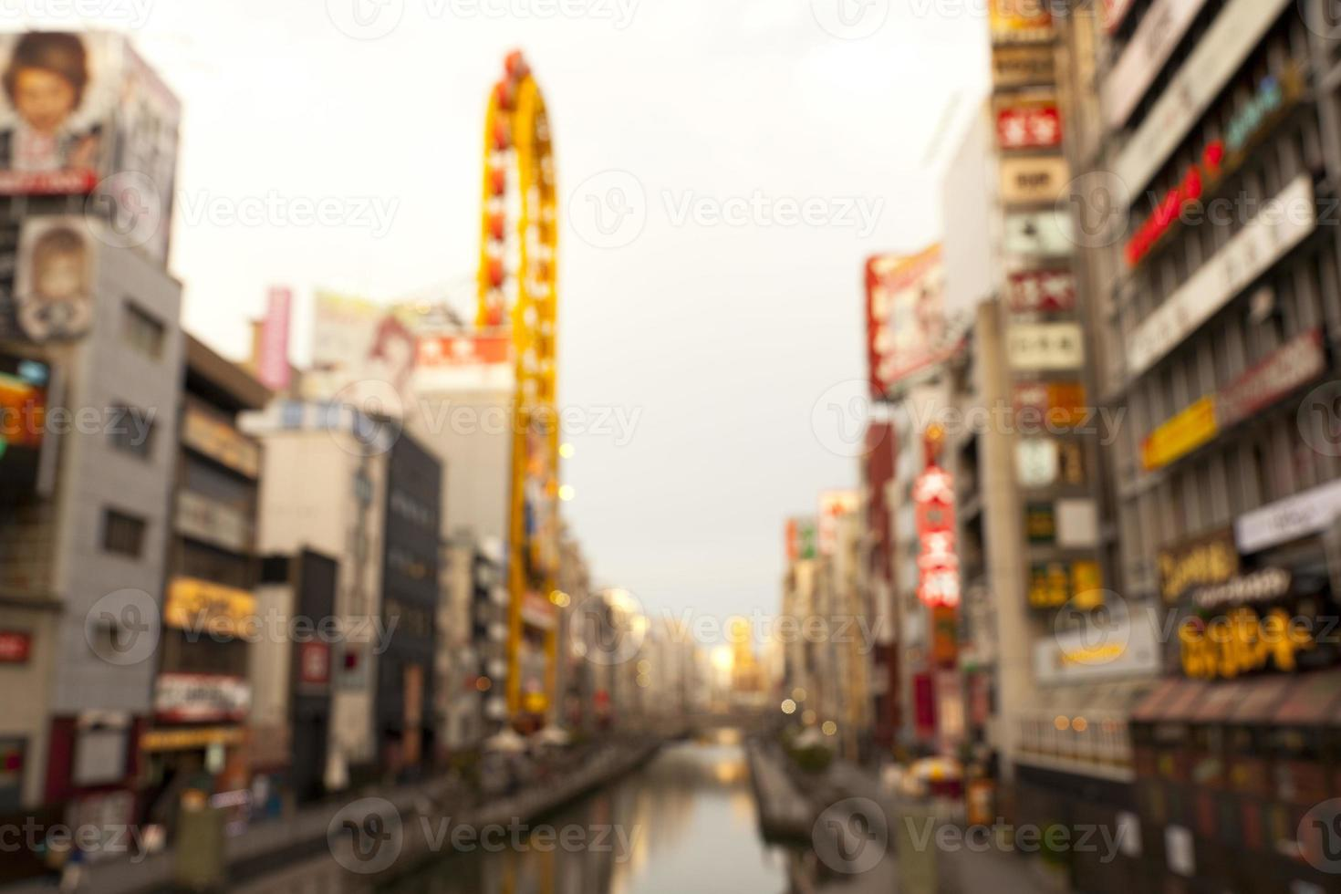 Dotonbori canal in Osaka,Japan. photo