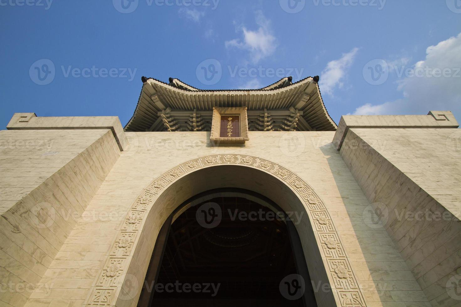 chiang kai shek memorial hall photo