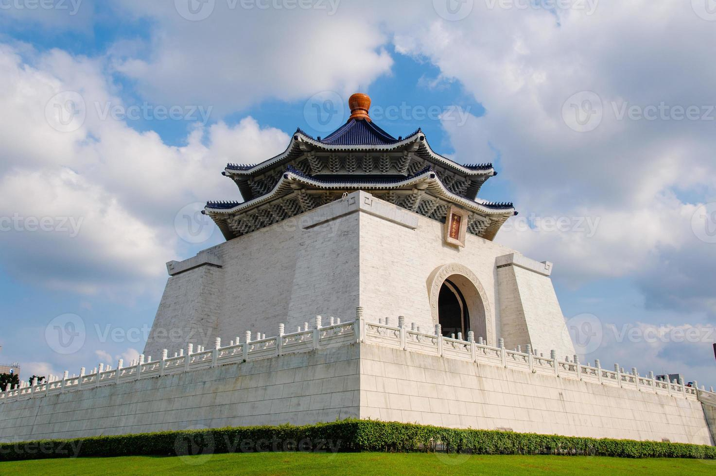 Chiang Kai-shek Memorial Hall photo