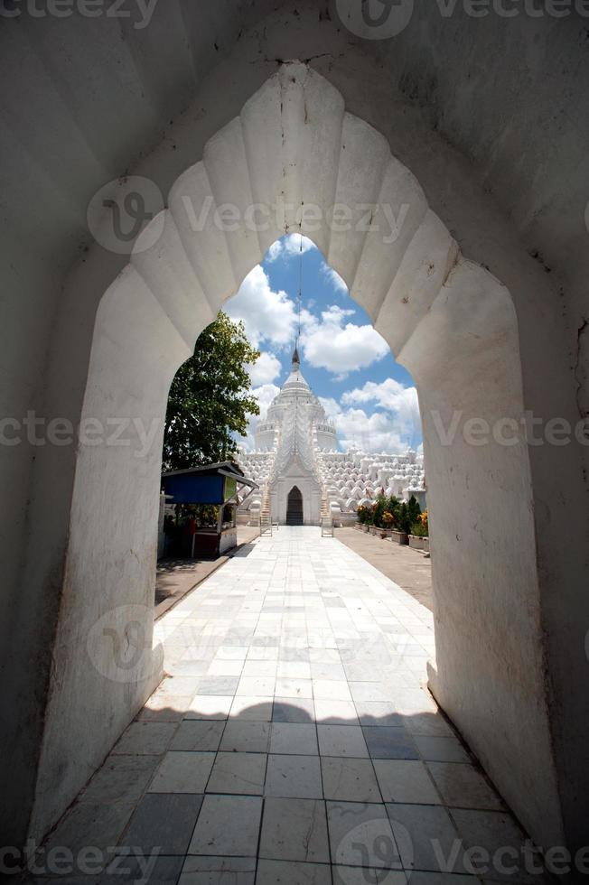 Entrance gate to Hsinbyume Pagoda in Myanmar. photo