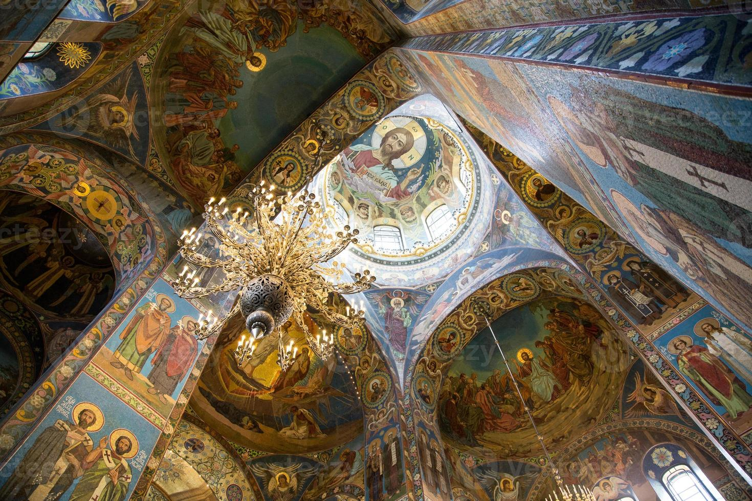 Church of the Savior on Spilled Blood photo
