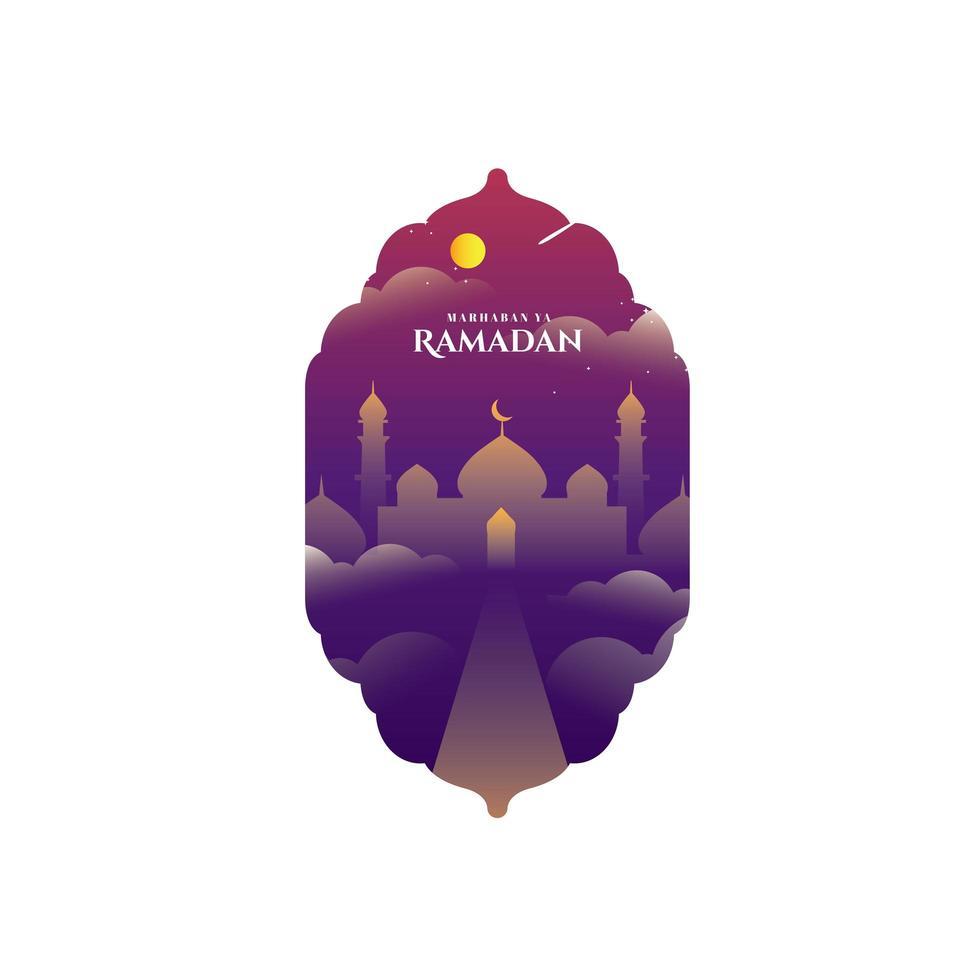 Ramadan mubarak Islamic vector