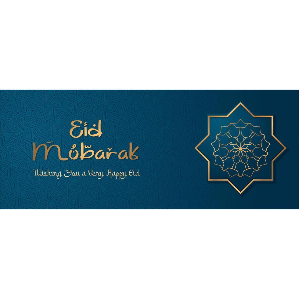 vous souhaitant une joyeuse bannière eid mubarak vecteur