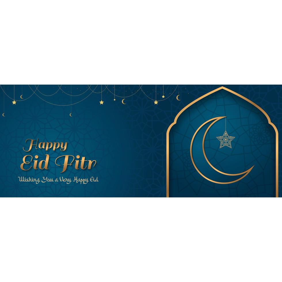 eid mubarak banner greeting vettore