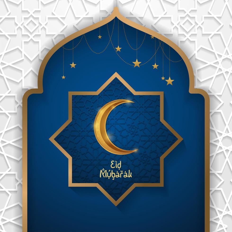 crescente na porta da mesquita vetor