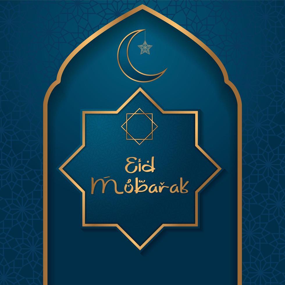 eid mubarak cartão vetor